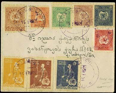 Konstantinopol_GrKU_Dopis_15021921_250USD