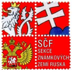 SCF_SZZR_Logo