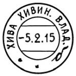 chiva_russov_razitko_b2
