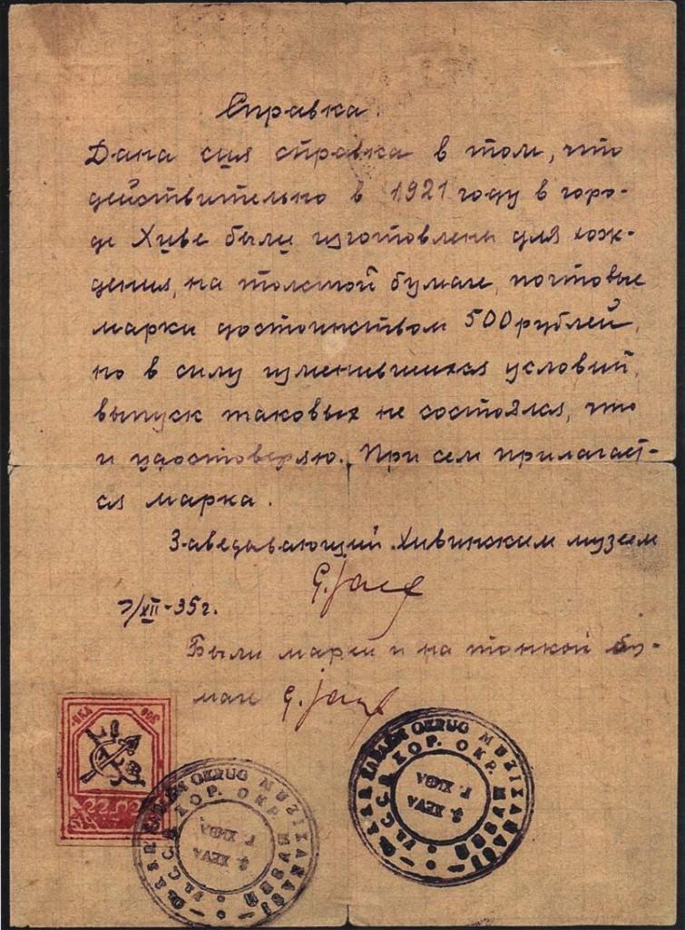 Potvrzeni_1935